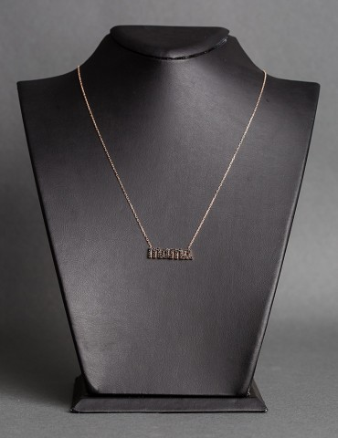 Μama rose gold chain necklace